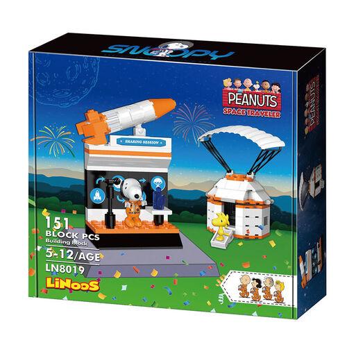 Banbao邦寶 史努比70周年太空系列-火箭返回艙LN8019