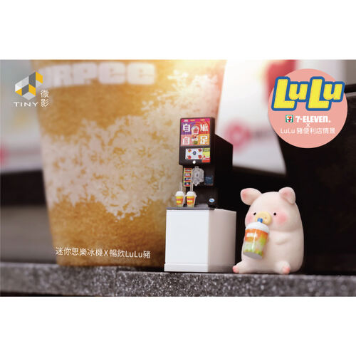 Tiny微影 1/35 2B 微影 迷你思樂冰機 X LuLu