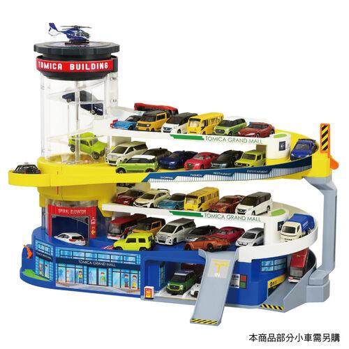 Tomica多美小汽車 百變自動停車塔