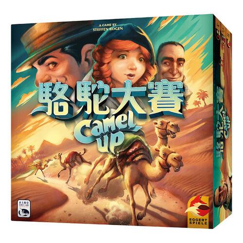 Swan Panasia Games新天鵝堡 桌遊 駱駝大賽2020新版 Camel Up 2020