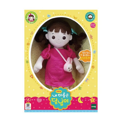 Dalimi娃娃
