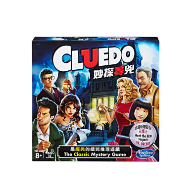 Hasbro Gaming孩之寶遊戲 妙探尋兇方盒版