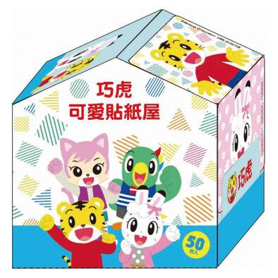 Shimajiro巧虎 可愛貼紙屋