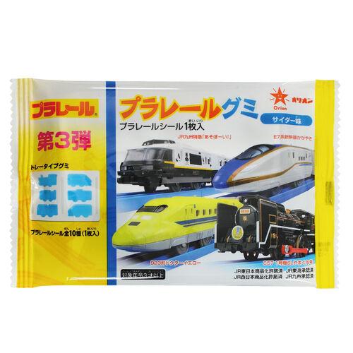 Plarail鐵道王國 Orion 新幹線造型軟糖-附玩具