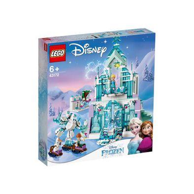 LEGO樂高迪士尼公主積木 玩具