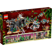 Lego樂高 Ninjago 71747 守護者之村