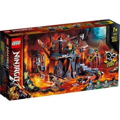 LEGO樂高 71717 骷髏頭地牢冒險