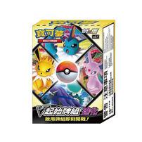 Pokemon 寶可夢 起始牌組「進化」(1盒)