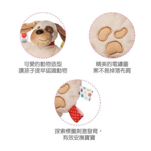 MaryMeyer標籤動物沙沙紙玩偶-皮皮狗