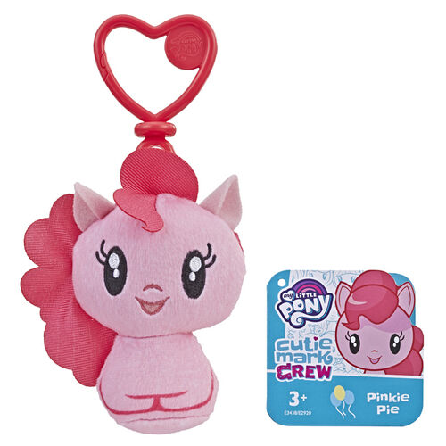 My Little Pony彩虹小馬可愛標記q版系列 小可愛絨毛鑰匙圈 - 隨機發貨