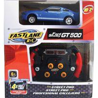 Fast Lane極速快線1/43 紅外線車 - 隨機發貨