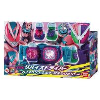 Kamen Rider假面騎士利柏斯 DX驅動器&騎士印章收納夾 完美變身套組