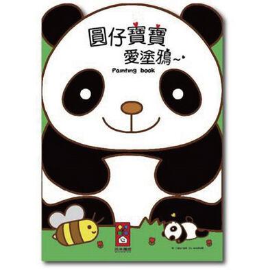 San Huei三暉 愛塗鴉系列 - 隨機發貨