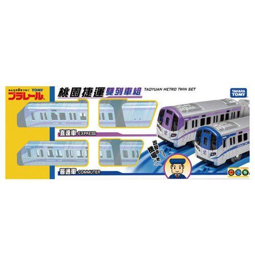 Plarail鐵道王國 機捷列車雙入組