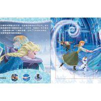 Disney 冰雪奇緣 好玩拼圖書