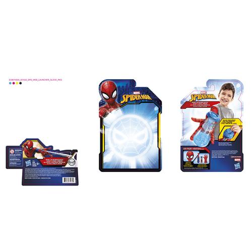 Marvel漫威蜘蛛人蜘蛛絲飛盤手套發射器