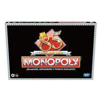 Monopoly地產大亨85週年紀念收藏版