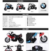 BMW寶馬 電動三輪車-黑