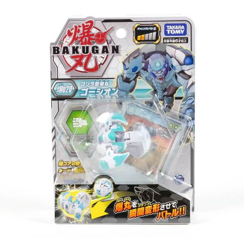 Bakugan爆丸基本 BP-020 GOLLIRA WHITE