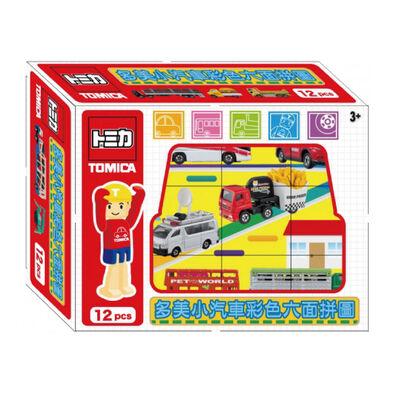 Tomica多美小汽車彩色六面拼圖(12塊)