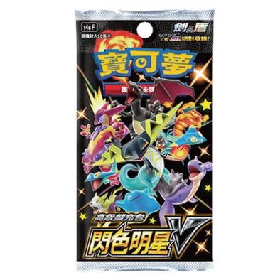 寶可夢集換式卡牌遊戲 劍&盾 閃色明星V 高級擴充包-S4aF 整盒10包