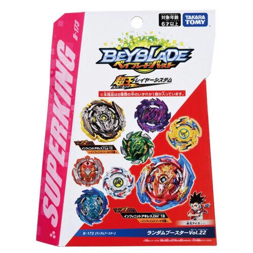 Beyblade戰鬥陀螺 BURST#173 隨機強化組 Vol.22 - 隨機發貨