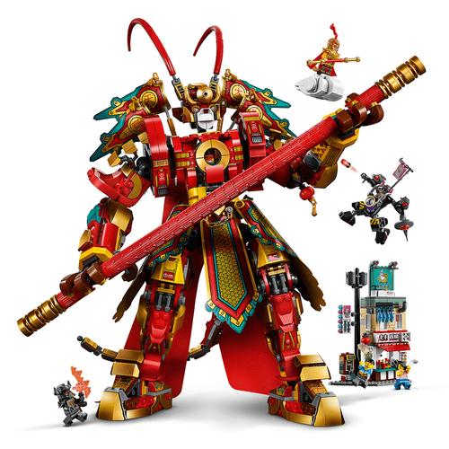 LEGO樂高 80012 悟空小俠 齊天大聖黃金機甲