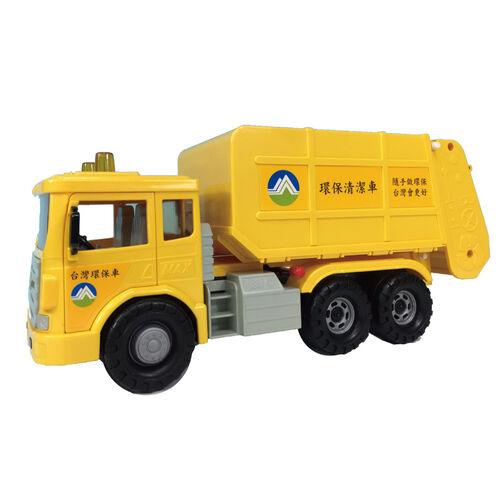 Daesung 摩輪垃圾車