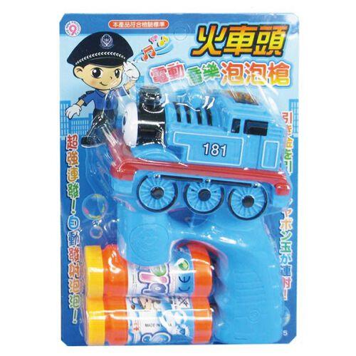 Tai Sing大生 火車頭泡泡槍