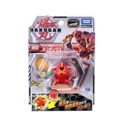 Bakugan爆丸BP-013 基本爆丸BALL
