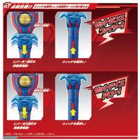 Ultraman超人力霸王 DX 傑特光弩