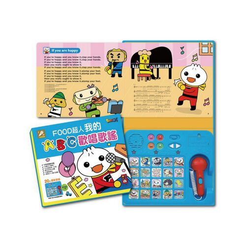 San Huei三暉 有聲互動學習書/歡唱歌謠-Food超人 - 隨機發貨