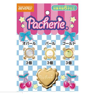 Pacherie 時尚巧拼包配件組(贈品隨機發貨)