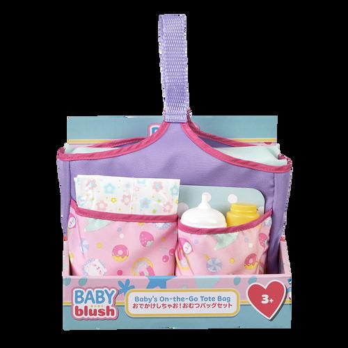 Baby Blush 玩具娃娃尿布奶瓶配件