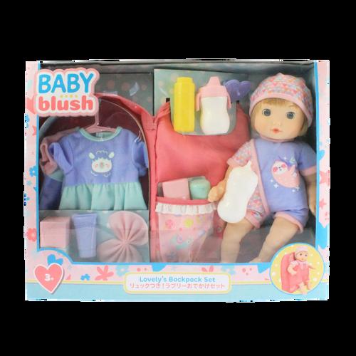 Baby Blush 13吋娃娃配件背包組