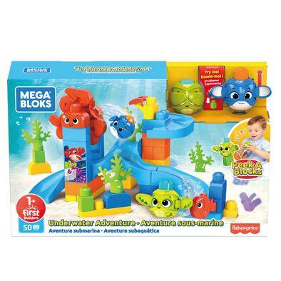 Mega Bloks美高積木躲貓貓系列 美高躲貓貓積木水底探險