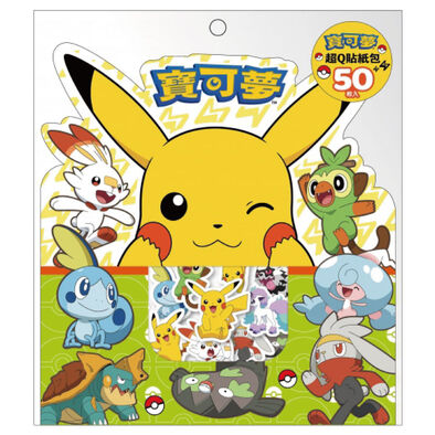 Pokemon寶可夢 超Q貼紙包