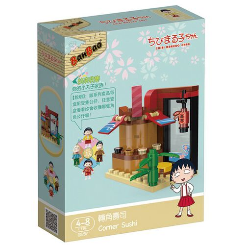 Banbao邦寶 櫻桃小丸子積木系列-轉角壽司