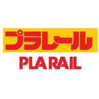 Plarail鐵道王國 J-25 橋上車站