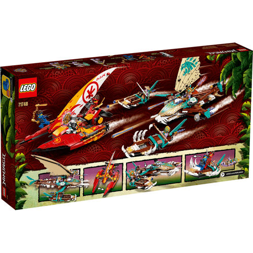 Lego樂高 Ninjago 71748 雙體船海上大戰