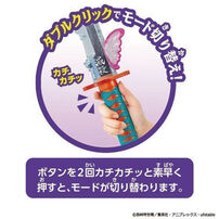 Bandai 鬼滅之刃-蝴蝶忍日輪刀