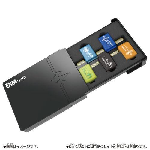 Bandai 數碼寶貝記憶卡 專屬收納夾(附Dim Card 惡魔王朝)