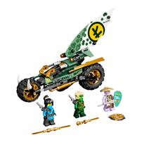 Lego樂高 Ninjago 71745 勞埃德的叢林摩托車
