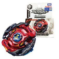 Beyblade戰鬥陀螺 Bbg-09 限定版 闇炎版 烈焰邪神