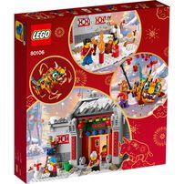LEGO樂高「年」的故事 80106