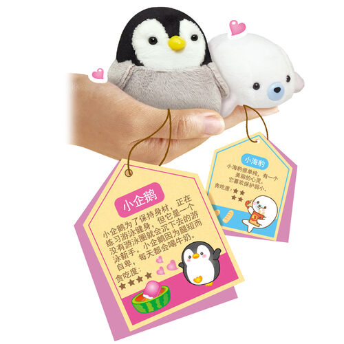 Mimi World 貪吃企鵝小冰箱(海豹特別版)