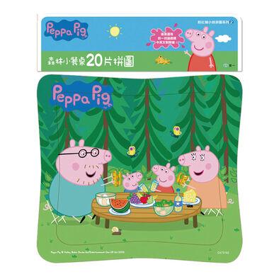 Peppa Pig粉紅豬小妹 20片拼圖:森林小餐桌