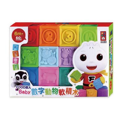 Baby數字動物軟積木-FOOD超人新版