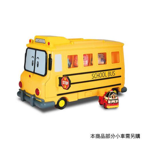 Robocar Poli波力救援小英雄 校車合金車收納盒(不附合金車)