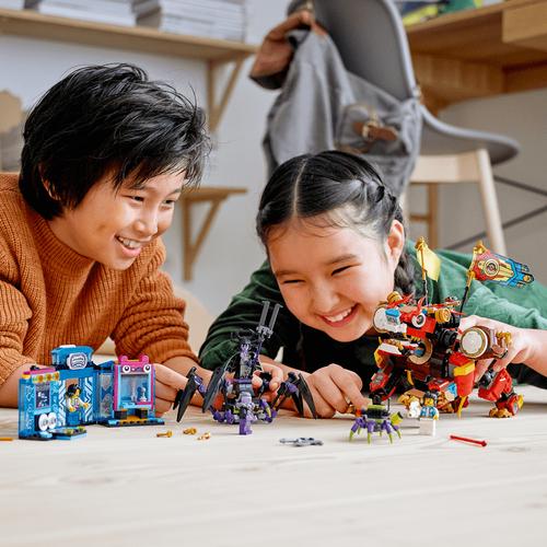 Lego樂高 Monkie Kid 80021 悟空小俠黃金神獸